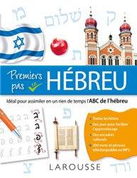 Dernières parutions sur Auto apprentissage, ABC HEBREU 2ED