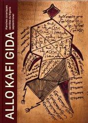 Dernières parutions sur Art africain, Allo Kafi Gida. Planches coraniques secrètes du Nigeria septentrional
