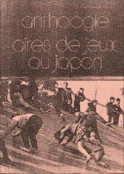 Dernières parutions sur Essais, Anthologie. Aires de jeux au Japon