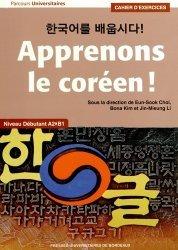 Dernières parutions dans Parcours universitaire, Apprenons le coréen ! Niveau débutant A2-B1