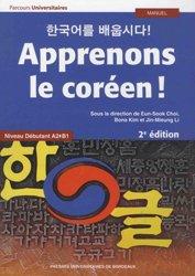 Dernières parutions dans Parcours Universitaires, Apprenons le coréen ! Manuel