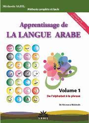 Dernières parutions sur Auto apprentissage, Apprentissage de la langue arabe