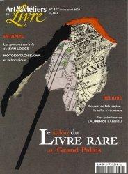 Dernières parutions sur Imprimerie,reliure et typographie, Art et métiers du livre N° 337, mars-avril 2020 : Laurence Larrieu