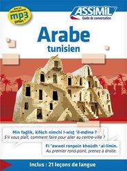 Dernières parutions dans Guides de conversation, Guide de Conversation Arabe Tunisien