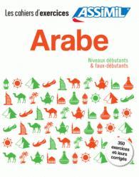 Dernières parutions dans Cahiers d'exercices, Arabe -  Niveaux Débutants et Faux-Débutants - Pack Cahiers d'Exercices en 2 Voumes