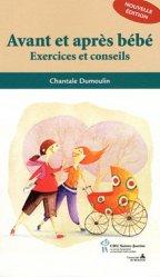 Dernières parutions dans Pour les parents, Avant et après bébé. Exercices et conseils