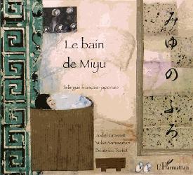 Dernières parutions dans Contes des quatre vents, Le bain de Miyu