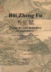 Souvent acheté avec L'esprit des points, le Bai Zheng Fu (Prose de cent maladies)