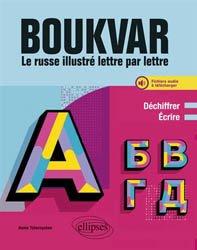 Dernières parutions sur Auto apprentissage, Boukvar