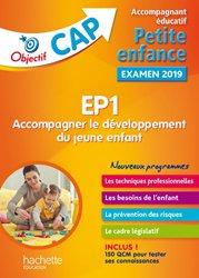 Souvent acheté avec Accompagnant Educatif Petite Enfance EP1, le CAP Accompagnant Educatif Petite Enfance 2019