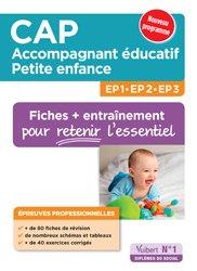 Souvent acheté avec Accompagnant Educatif Petite Enfance EP1, le CAP Accompagnant éducatif Petite enfance - Epreuves professionnelles