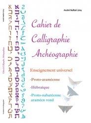 Dernières parutions sur Calligraphie, Cahier de calligraphie archéographie