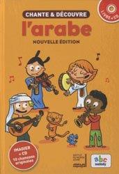Dernières parutions sur Jeunesse, Chante et découvre l'arabe (livre + CD)