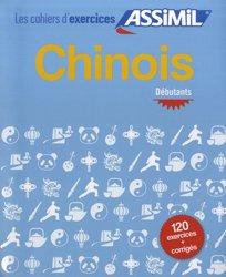 Dernières parutions sur Auto apprentissage (parascolaire), Cahier Exercices Chinois - débutants