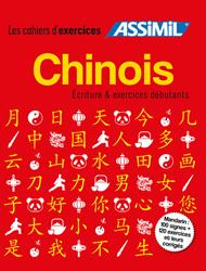 Dernières parutions sur Auto apprentissage (parascolaire), Chinois - Coffret écriture & exercices débutants