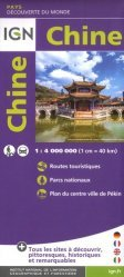 Dernières parutions sur Chine, Chine. 1/4 000 000