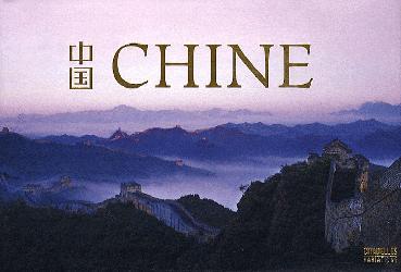 Souvent acheté avec Affiches de l'automobile, le Chine