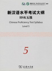 Dernières parutions sur Chinois, Chinese Proficiency Test Syllabus Level 5 HSK