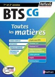 Dernières parutions dans Réflexe, Comptabilité et gestion BTS CG 1re et 2e années
