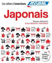 Dernières parutions sur Auto apprentissage (parascolaire), Coffret Cahiers d'Exercises Japonais - Débutants- Faux Débutants- Intermédiaire