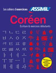Dernières parutions dans Cahiers d'exercices, Coréen - Coffret écriture & exercices débutants