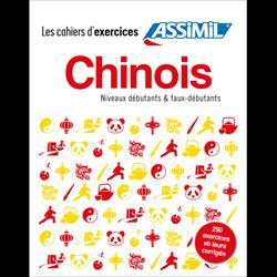 Dernières parutions dans Cahiers d'exercices, Coffret cahiers Chinois