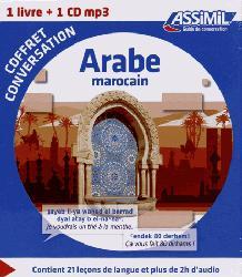 Dernières parutions dans Guides de conversation, Coffret Conversation Arabe Marocain