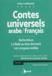 Dernières parutions sur Livres bilingues, contes universels en langue arabe-belles au bois dormant,longues oreilles, ...