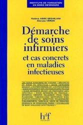 Dernières parutions sur UE 2.5 Processus inflammatoires et infectieux, Démarche de soins infirmiers et cas concrets en maladies infectieuses