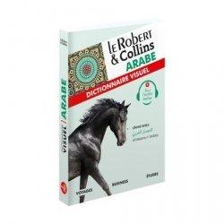 Souvent acheté avec Civilisation britannique, le Dictionnaire visuel Français-Arabe