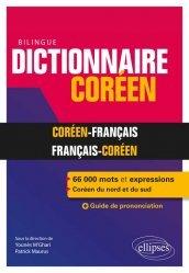 Souvent acheté avec Kanji et Kana - Manuel et lexique des 2141 caractères officiels de l'ecriture japonaise, le Dictionnaire bilingue français-coréen/coréen-français