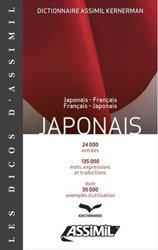 Dernières parutions sur Dictionnaires, Dictionnaire Japonais