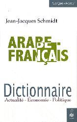 Dernières parutions sur Dictionnaires, Dictionnaire Arabe-Français