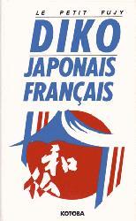 Dernières parutions sur Dictionnaires, Le Petit Fujy - dictionnaire Japonais-Français/Français-Japonais kanji, kanjis, diko, dictionnaire japonais, petit fujy