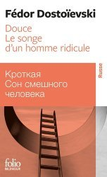 Dernières parutions dans Folio bilingue, Douce - Suivi de Le songe d'un homme ridicule