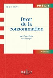 Nouvelle édition Droit de la consommation. 9e édition