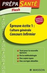 Dernières parutions dans Prépa santé, Épreuve écrite 1 : Culture générale Concours Infirmier