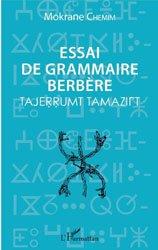 Dernières parutions sur Arabe dialectal, Essai de grammaire berbère