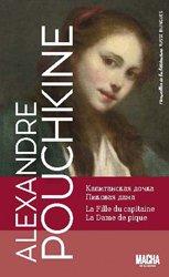 Dernières parutions sur Livres bilingues, La Fille du Capitaine - La Dame de Pique