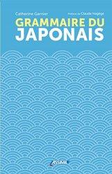 Dernières parutions dans Hors collection, Grammaire du japonais