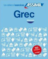 Dernières parutions dans Les cahiers d'exercices, Grec débutants