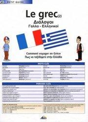 Dernières parutions sur Auto apprentissage, Grec, Comment voyager en Grèce