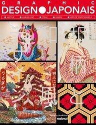 Dernières parutions sur Design - Mobilier, Graphic Design Japonais - Nouvelle édition