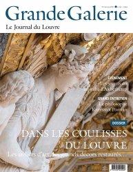 Dernières parutions sur Musées, Grande Galerie n°54, printemps 202