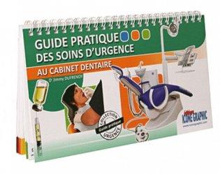 Souvent acheté avec La photographie en odontologie, le Guide pratique des soins d'urgence au cabinet dentaire