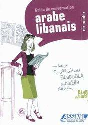 Souvent acheté avec Guide du calcul de doses et de débits médicamenteux, le Guide de Conversation Arabe Libanais de Poche