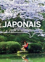 Souvent acheté avec Le Petit Fujy - dictionnaire Japonais-Français/Français-Japonais, le Guide de conversation japonais