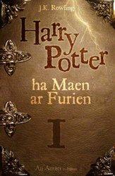 Dernières parutions sur Breton, Harry Potter à l'Ecole des Sorciers en Breton