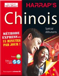 Dernières parutions dans Méthode Express, Chinois spécial débutants