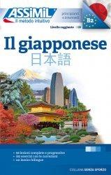 Dernières parutions dans Sans peine, Il giapponese (livre seul)